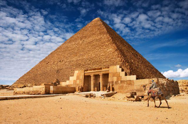 piramid1-640x425